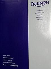 Werkstatt Handbuch